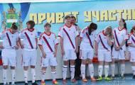 Первенство России по женскому мини-футболу.
