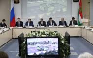 Расширенное заседание коллегий министерств 2016