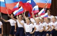II Всероссийский детский форум