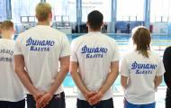 Всероссийские соревнования общества «Динамо» среди ведомств и организаций по плаванию-2016