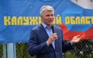 Приезд министра спорта Павла Колобкова в Калужскую область