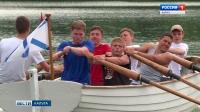В морском многоборье состязались 200 участников!