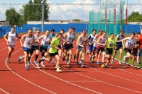Чемпионат и первенство области прошли на «Юности»
