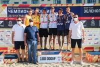 Два «золота» обнинцев на чемпионате страны в Зеленоградске!