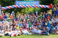 В Калужской области стартовала акция «Выбери правильный путь!»