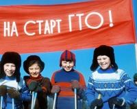 История создания самого масштабного комплекса ГТО в России