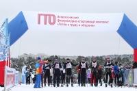 Нормативы комплекса «ГТО» сдавали в рамках «Лыжни России»