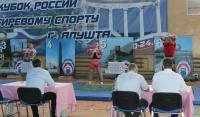 Жуковские богатыри вернулись с наградами из Алушты