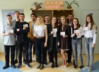 В Калужской области продолжается активное вручение знаков отличия ГТО