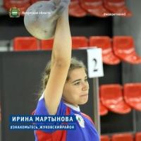 Жуковские «маршалы» завоевали шесть путёвок на чемпионат страны!