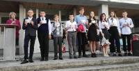Награждение школьников в МОУ «СОШ №1» г. Калуги
