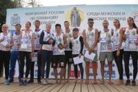 Победа наукоградок в Пскове