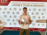 Вручение знаков отличия комплекса ГТО жителям Калуги