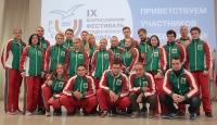Студенты состязались в Белгороде