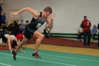 Спринтеры бежали в «Многоборце»