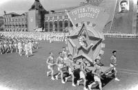 С чего начиналась история комплекса ГТО в России