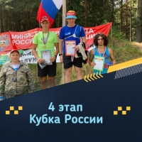 Кубок России разыграли в Людинове