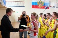 Калужанки – чемпионки области по баскетболу!