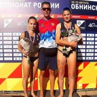 Этап чемпионата России прошёл в Обнинске