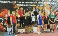 На «Огнях Москвы» калужанка установила два рекорда!