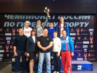 Калужане бьют рекорды в Томске!