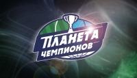 Спортивные семьи России проверят свои силы в Сочи