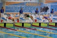 В Обнинске стартовал финал Кубка России по плаванию