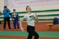 Инвалиды боролись за награды «королевы спорта»