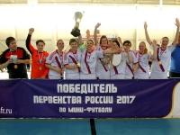 «Калужаночка» - победитель первенства России!
