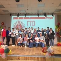 Спортивные достижения Центра развития творчества детей и юношества «Созвездие»