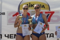 «Серебро» и «золото» Бирловой на чемпионате России