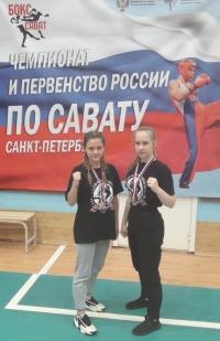 Тарусянка Олеся Лохова завоевала путёвку на чемпионат Европы!