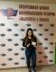 Награждение спортсменов Спортивной школы олимпийского резерва «Вымпел»