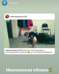 Калужские «40 отжиманий» распространились по всей России
