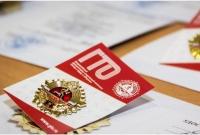 Как забрать знак и удостоверение ГТО