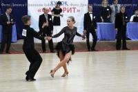 Почти 100 пар выступили на первенстве Калуги