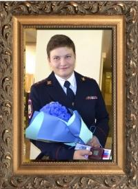 Юлии Старковой присвоили звание мастера спорта России
