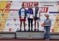 Третье место в Челябинске
