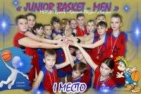 В Сосенском сражались юные баскетболисты
